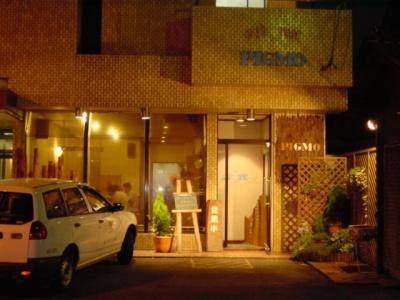 カフェレスト PIGMO (ピグモ)