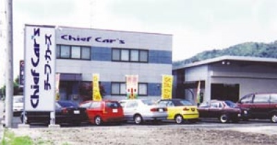 Chief Car's (有)チーフ・カーズ