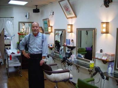 ヘアー&メイクサロン 美容室高木