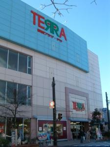 駅前プラザ・テラ