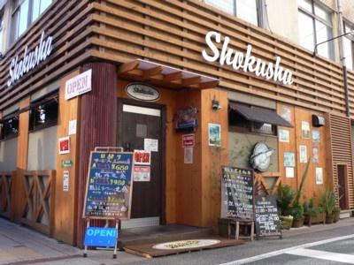 レストランバー Shokusha(ショクシャ)