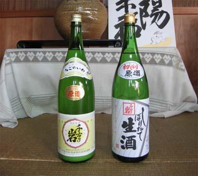 千古乃岩酒造 株式会社
