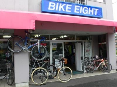 スポーツバイク専門店 BIKE EIGHT (バイクエイト)