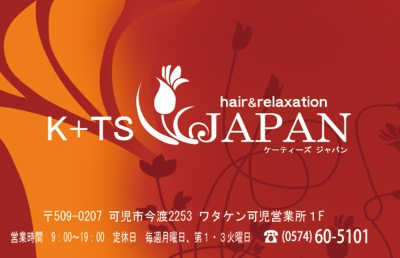 K+TS JAPAN 美容院ケーティーズ ジャパン